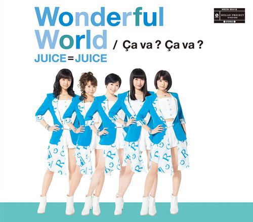 WonderfulWorld_01RE